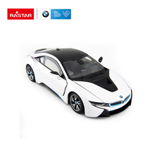 Rastar 1:24 BMW i8 die cast car for sale