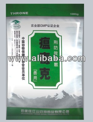 anti bird flu herbal medicine for poultry made in china