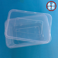 22g clear disposable plastic food container for pet