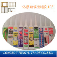 acrylate sealant,acrylic sealant