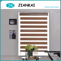 China manufacturer sunscreen roller blinds fabric , sunshade curtain blinds , zebra blinds for office decoration