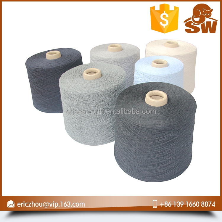 Special customized multi color custom made cashmere wool yarn prices