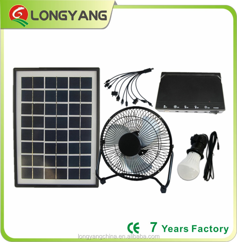 portable mini solar energy lighting kit indoor with 5W DC fan a set of price.