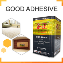 neoprene contact cement adhesive for building materials