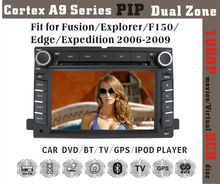 6.2inch HD 1080P BT TV GPS IPOD Fit for ford fusion/explorer/edge/expedition 2006-2009 multimedia car dvd player dvd + gps