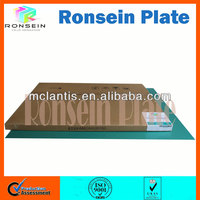 positive working printing plate