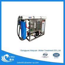 Mobile RO seawater desalination plant / filter