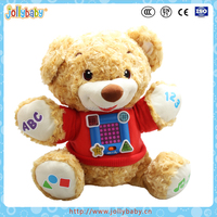 Hot Selling Cheap Colorful Study Baby Toys and Musical Plush Stuffed Custom Brown BabyTeddy Bear