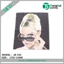 Accessories eyeglasses wholesale cleaning cloth for glasses custom microfiber lens cleaning cloth
