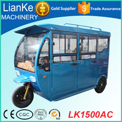 different color passenger electric tricycle on sale,battery operated 3 wheel electric tricycle china