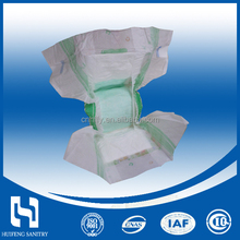 disposable baby diapers wholesale care Manufacturer in fujian