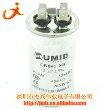 CBB65A-1 450V 10UF CBB65 air conditioning compressor capacitor start capacitor