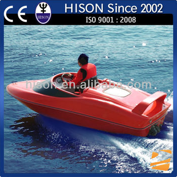 China fashion design speed boat