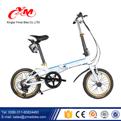 New design hot sale cheap mini folding bike