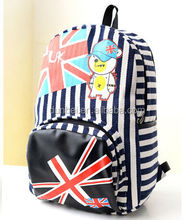 Trending hot products 2015 flag designed blue backpack for college students