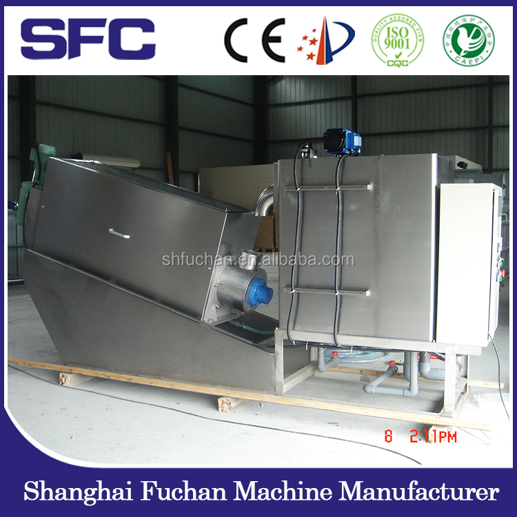 High quality volute sludge dewatering system for wastewater treatment plant