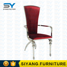 Luxury brush stainless steel dining arm chair for home CY036-A