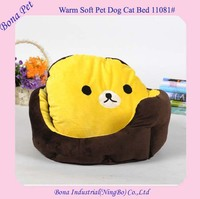 Hot Sale Cute Little Bear Dog Beds For Small Dogs