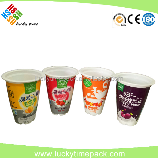 200ml Pp/hips/pet Disposable Plastic Cup