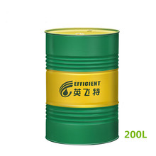 YFT 300 170kg/barrel High temperature 300 degree of high temperature Heat conduction oil for boiler