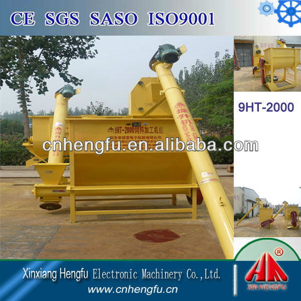 Great in China 9ht4000 Continuous Powder Mixer