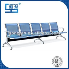 hospital waiting room cheap metal chair SR011