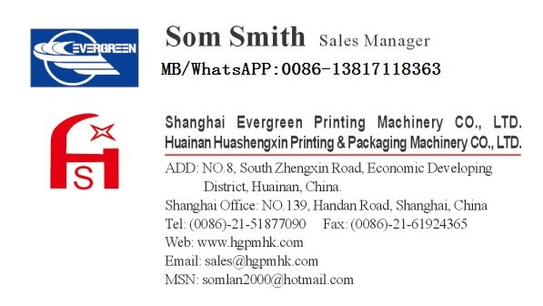 Automatic paper perforation machine