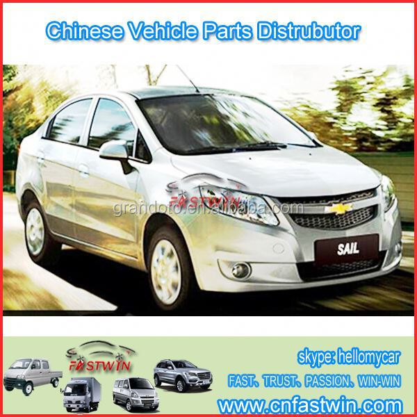 Chinese car Parts for Chevrolet Sail 1.4L