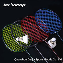 best carbon graphite 30lbs full carbon fiber brand name ball badminton racket manufacturer wholesale