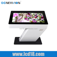 37 inch Art Model ad player vertical machine digital stool tempered glass surface electric show desk