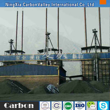 china coal of low s low N high quality for calcined anthracite coal GCA