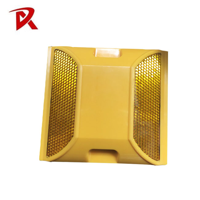 Yellow Red Path 3M Double Reflector Road Marker Plastic Stud