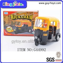 New yellow rickshaw toy for kids