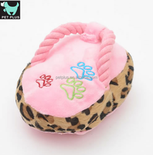 High quality shoes shape pet dog jumping pet dog stretch animal chew toy