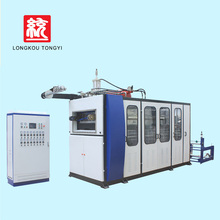 Precision forming plastic food container thermoforming machine