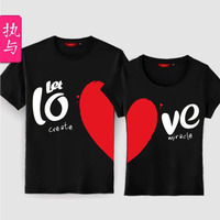 Wholesale Cheap Cute Couple Tshirts Apparel