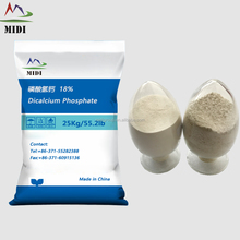 DCP18% Feed Additives