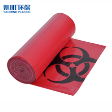HDPE reusable red household plastic garbage bag roll