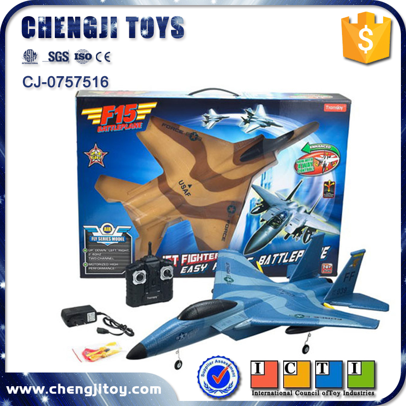 Cheap plastic 2.4G remote control glider toy f15 rc plane for children