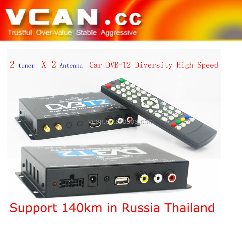 DVB-T22 2X2 Two tuner antenna car DVB-T2 tv receiver Diversity High Speed Russia Thailand