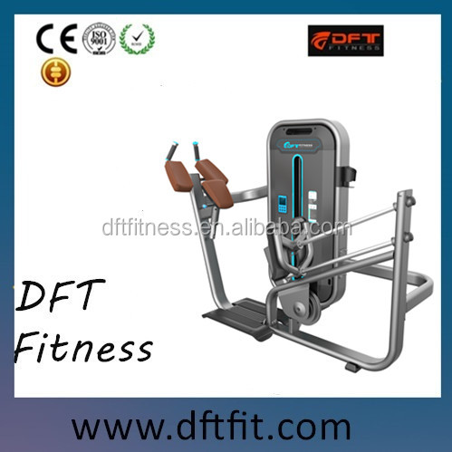 DFT-818 GLUTE commercial Gym exercise machine/DFT FITNESS