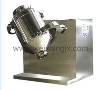 SBH series 3D swinging mixer equipment power mix blender
