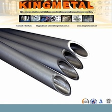 DIN2445-2 ST37.4 carbon steel seamless used hydraulic pipe for sale