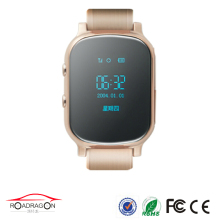Hot selling gps tracker kids 2 family keys 1 SOS key 1 Power key smart watch with free software