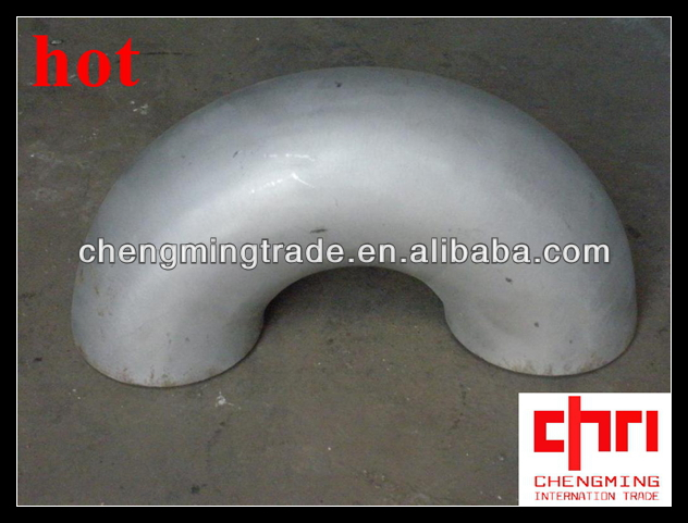 aluminum pipe elbow