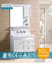 Small classical pvc bathroom cabinet vanity unit TM-105
