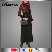 Two Pieces Suit Ladies Abaya Casual Small Jacket Islamic Women Beautiful Dress Clothing