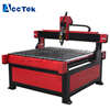 Jinan AccTek AKG1212 wood door making cnc machine advertisement cutting cnc router
