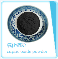 Quality guaranteed CuO Powder from military enterprise with high purity