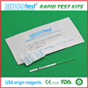 /product-detail/baby-check-pregnancy-test-paper-price-60463013228.html